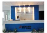 桂林市肇庆友源电子科技有限公司