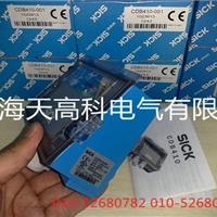 供应连接模块CDB410-001,CDB620-001标准型