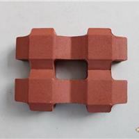 供应优质陶土草坪砖,陶土植草砖