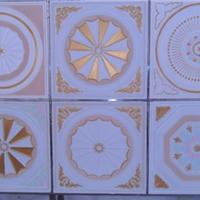 欧维思彩色石膏天花板厂