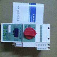 厂家供应KB0-125C控制与保护开关