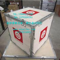 供应威海木箱 威海包装箱