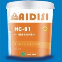 广州爱迪斯k11通用型防水涂料向各大区域招商代理