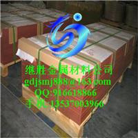 C10500无氧铜棒 进口C1020环保无氧铜带