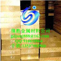 QAL9-2铝青铜板,C95200铝青铜板  奥林铜业