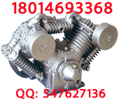 供应移动式空压机  复盛款空压机