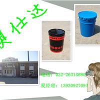 高氯化聚乙烯中层漆保养方案