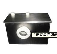 防水智能污水提升器