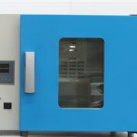 滨州干燥箱烘箱价格厂家,真空干燥箱报价