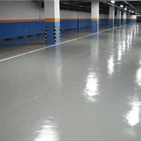青岛秀珀尔环氧地坪漆供应及施工