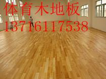 羽毛球运动木地板,篮球实木体育地板