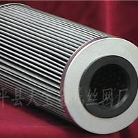 供应圆柱形滤芯 网管 过滤器 过滤器滤芯