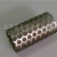 供应耐高温不锈钢过滤网筒 厂家 生产 定做