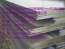 天津市君利昌钢铁销售有限公司