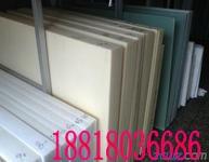 供应ABS板材-ABS塑料板材-米黄色ABS板材