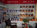 上海辉莫机电设备有限公司