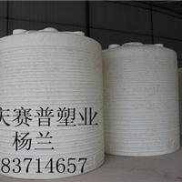 供应惠水PE材质水箱,罗甸塑料滚塑储罐