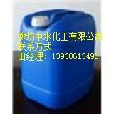 供应锅炉防垢剂价格合理