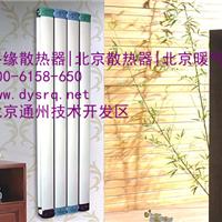 北京冬缘暖通科技有限公司