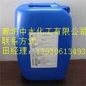 供应高效锅炉除垢剂