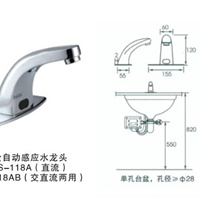 深圳圳安水暖器材有限公司