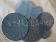 供应【黑丝布滤片|单层滤片|多层点焊网片】