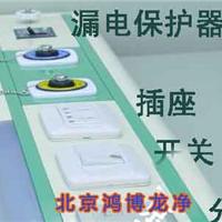 HBL-60长春市医院中心供氧 氧气工程