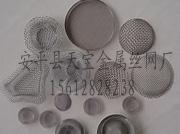 供应异形网片|过滤网片不锈钢过滤网片