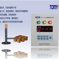 供应碳硅分析仪预付款