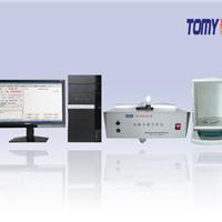 供应电脑元素分析仪预付款