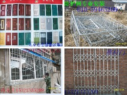 北京恒信达不锈钢有限公司