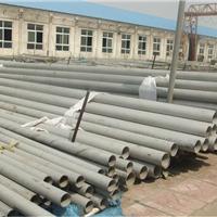 供应进口SUS310S不锈钢管价格 生产厂家