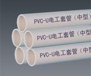 洛阳PVC电工套管批发