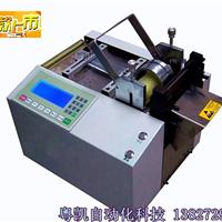 供应最新推出切纸片机器 剪纸片机器