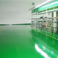 供应苏州水性环氧树脂地坪  环氧防尘地坪