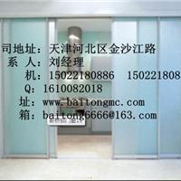天津百通门窗有限公司