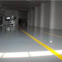 供应昆山水性环氧树脂地坪  旧地坪翻新