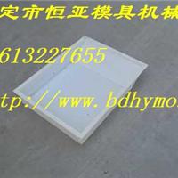 供应哈尔滨市护肩板塑料模具
