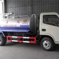 杭州新东方管道高压清洗有限公司