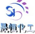 广州晟恒化工有限公司