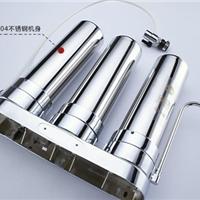晨荷牌直饮净水器 三筒台式不锈钢净水器