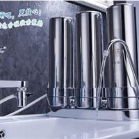 晨荷牌直饮净水器 家用超滤自来水过滤器