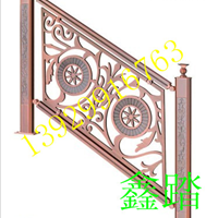 供应铝板雕刻护栏,铝板镂空雕刻护栏设计