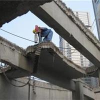 供应北京大兴区楼板开洞