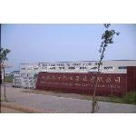 安徽南方化工泵业有限公司