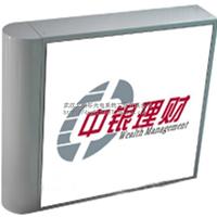 供应  中国银行广告标识 理财灯箱  led灯箱