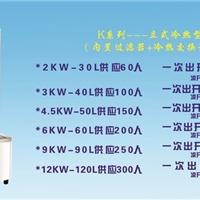 铜陵电开水器采购都选来必可开水器