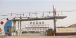 河北三阳盛业玻璃钢有限公司