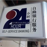 供应 中国银行24小时自助银行服务灯箱