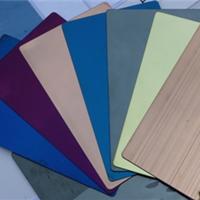 供应佛山彩色不锈钢板钛金板钛金厂,装饰板